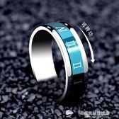 戒指歐美鈦鋼戒指男士可轉動時間羅馬數字單身指環潮霸氣個性指環戒子         多莉絲旗艦店