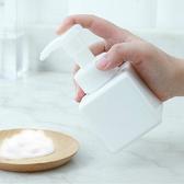 ◄ 生活家精品 ►【N336】慕斯起泡按壓瓶250ML 旅行 浴室 廁所 居家 家用 洗手乳 乳液 沐浴