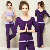 春夏粉色莫代爾瑜伽服套裝女速干透氣短袖修身健身房舞蹈服潮【雙12超低價狂促】