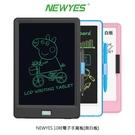 【愛瘋潮】NEWYES 10吋電子手寫板(背白板) 兒童手繪板 無藍光不傷眼睛