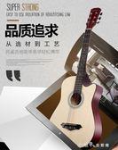 38寸民謠木吉他初學吉它男女學生新手練習入門琴jitaigo 小確幸生活館