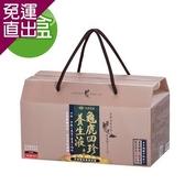 台塑生醫 龜鹿四珍養生液 (50ml*14瓶/盒) 6盒/組【免運直出】