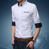 男襯衫 素面襯衫商務長袖襯衫韓版格子休閒純棉修身免燙薄款襯衣潮純色襯衣《印象精品》t5855