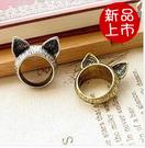 ►歐美風 復古兔耳朵 兔子戒指 指環【B2008】