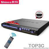 DVT-310家用dvd播放機vcd影碟機cd高清兒童藍光電影evd器便攜式igo「Top3c」