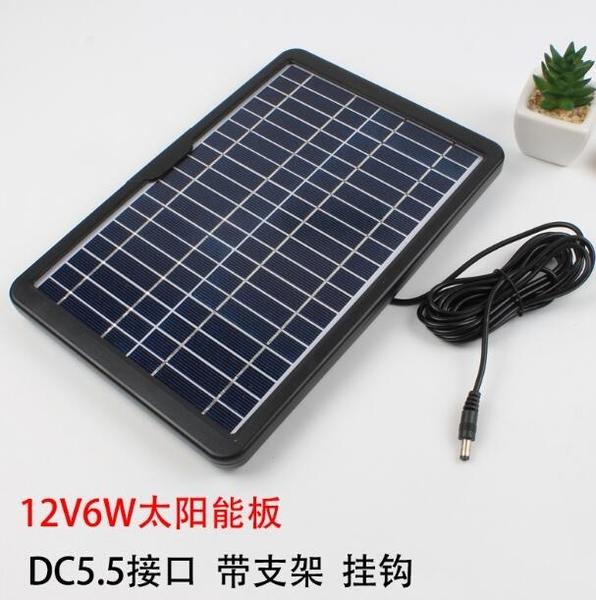 12V6W太陽能板光伏充電板戶外旅行發電板防水DC5.5快充電多晶便攜 南風小鋪