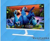 22英寸電腦顯示器液晶屏幕 igo『韓女王』