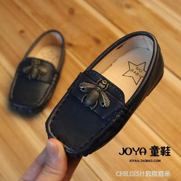 豆豆鞋男童豆豆鞋新款潮正韓中小童英倫風復古兒童皮鞋一腳蹬懶人鞋 童趣潮品
