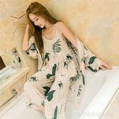 秋季長袖睡衣女純棉綢春夏薄款吊帶睡袍寬管褲梭織三件套裝家居服  Cocoa