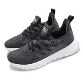 adidas 休閒慢跑鞋 Asweego 黑 灰 白 低筒 黑白 運動鞋 女鞋【PUMP306】 F37079