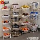 塑料蔬菜水果廚房置物架收納筐落地多層儲物用品用具3放菜籃架子4 NMS快意購物網
