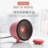 110V現貨 NeSugar新款速熱桌面暖風機小型創意迷你家用取暖器辦公室禮品ATF 韓美e站