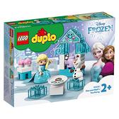 樂高 LEGO 10920艾莎和雪寶的茶會