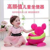 坐便器加大號加厚兒童坐便凳兒童馬桶嬰幼兒尿盆兒童便盆坐便器HL 免運直出交換禮物