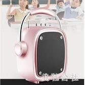 手提音響新音箱戶外廣場舞便攜式小型手提拉桿室外家用zzy3697『美鞋公社』TW