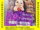 二手書博民逛書店罕見健康之友2000年11月號Y403679