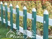 護欄--pvc塑鋼護欄草坪護欄柵欄圍欄戶外花園圍欄庭院柵欄綠化欄桿圍欄  花間公主 YYS