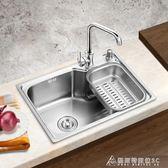 廚房304不銹鋼單槽 一體成型加厚水槽 拉絲洗菜盆洗碗池套餐 酷斯特數位3Cigo