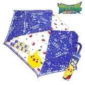 日本限定 寶可夢 皮卡丘 寶貝球 星星版 折疊雨傘 / 折疊傘