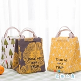 便當包保溫飯盒袋手提包防水帶飯包保溫袋【奇趣小屋】