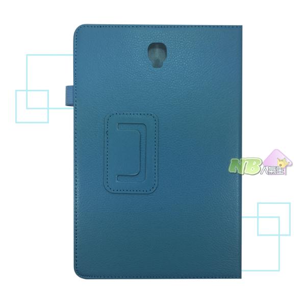 ◤出清,加送專用保護貼◢ Samsung Galaxy Tab S4 10.5吋 可立式 荔枝紋 皮套