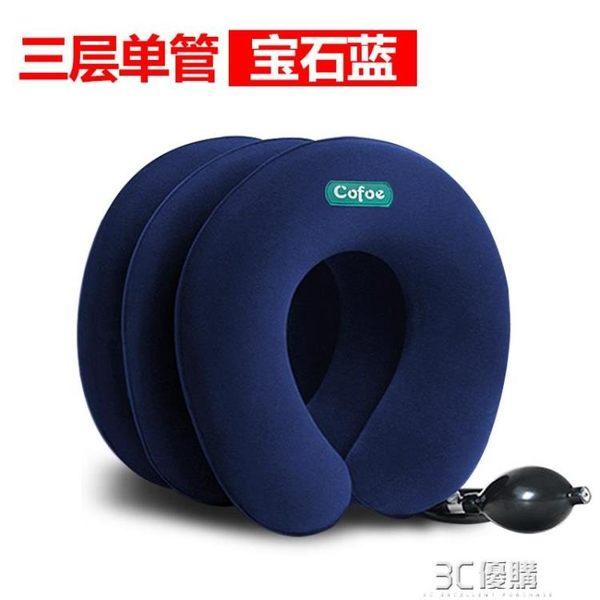 充氣頸椎牽引器成人家用頸托頸椎儀拉伸頭部肩頸部疼痛護頸 3c優購