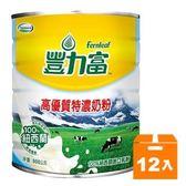豐力富 高優質特濃奶粉 800g (12入)/箱