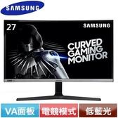 SAMSUNG三星 27型 C27RG50FQC 曲面電競顯示器【原價12900↘現省3900】