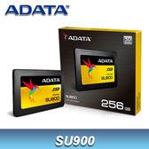 【免運費】ADATA 威剛 SU900 256GB SSD 固態硬碟 / 3D MLC 5年保 256G