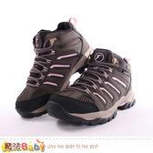 女鞋 防水耐磨專業登山越野鞋 魔法Baby