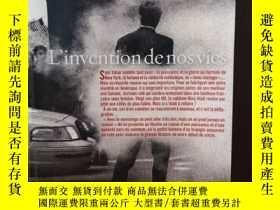 二手書博民逛書店L invention罕見de nos vies【法文原版】Y12800 Serge Mestre Paris