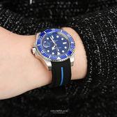 范倫鐵諾˙古柏 防水夜光膠錶 正品原廠公司貨【NEV29】柒彩年代