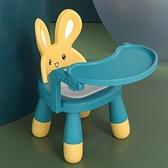 兒童餐椅 兒童餐椅兒童座椅靠背椅子叫叫椅兒童吃飯桌家用矮板凳小凳子TW【快速出貨八折特惠】