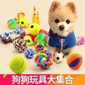 小型犬狗狗玩具用品耐咬尖慘叫雞寵物玩具 全館免運