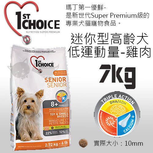 [寵樂子]《瑪丁-第一優鮮》迷你型犬低運動量成犬/高齡犬-雞肉配方-7KG
