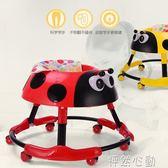 學步車 嬰兒幼兒兒童學步車多功能可折疊帶音樂燈光防側翻 怦然心動