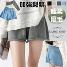 EASON SHOP(GW6033)韓版柔滑重磅質量好單口袋腳卷邊鬆緊腰收腰A字針織短褲女高腰寬褲休閒直筒褲灰