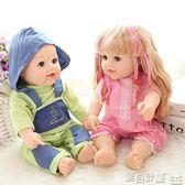 仿真嬰兒 全塑膠仿真嬰兒玩具大娃娃過家家洋娃娃孕期早教授課教具嬰兒模特JD 寶貝計畫
