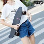 小魚板滑板成人兒童青少年初學者刷街代步四輪公路香蕉板 【格林世家】