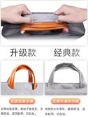 moby蘋果小米聯想15.6筆記本電腦包 保護套薄公文包12單肩