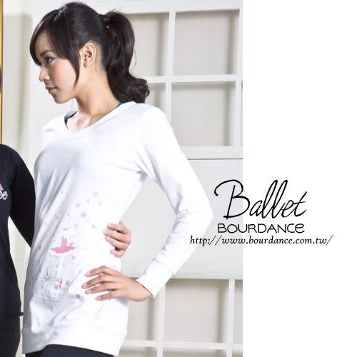 *╮寶琦華Bourdance╭*專業瑜珈韻律芭蕾☆芭蕾女孩長袖長版上衣【BDW12B16】