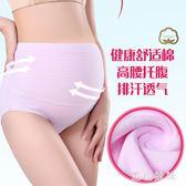 孕婦內褲純棉懷孕期調節不抗菌透氣托腹高腰褲頭2-4-6-7個月短褲 qf6081【黑色妹妹】