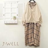 J-WELL V領短上衣格紋口袋長版洋裝二件組(組合A606 9J1084米+9J1017咖)