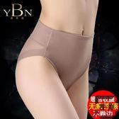 2條裝 產后收腹內褲女中高腰提臀塑身褲無痕薄款【左岸男裝】