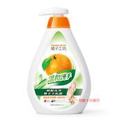 橘子工坊-溫和低敏碗盤洗滌(瓶裝)500ml-新包裝【0216零食團購】4712318592202