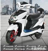 電動機車 電動摩托車60V72V成人小綿羊踏板電瓶車女高速長跑王外賣電摩 618大促銷YYJ