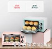 電烤箱家用小烤箱烘焙多功能全自動小型Changhong/長虹CKX-11X01 220vNMS漾美眉韓衣