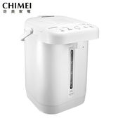 【CHIMEI奇美】4.5L不鏽鋼觸控電熱水瓶 WB-45FX00
