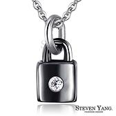 項鍊 正白K 鎖骨鍊 甜蜜之鎖 鎖頭 甜美聚焦系列 黑色款 附鋼鍊
