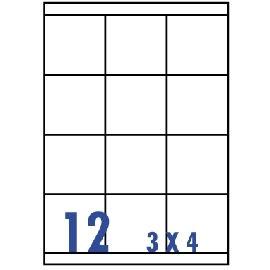 Unistar 裕德3合1電腦標籤紙 (42)US4279 12格 (20張/包)